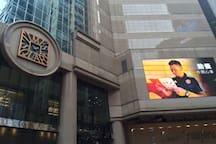 Few minutes walk from Famous Time Square in Causeway Bay. 只需数分钟步程就到达香港着名地镖铜锣湾时代广场