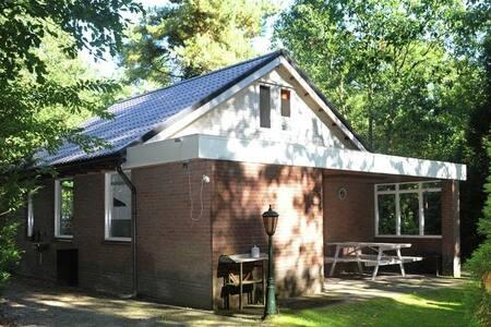 Heerlijk vakantiehuis op de Veluwe - Nunspeet - Talo