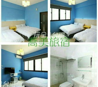 雅緻雙人房 - Magong City - Bed & Breakfast