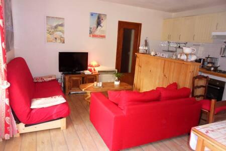 logement avec vue sur le janus - Val-des-Prés