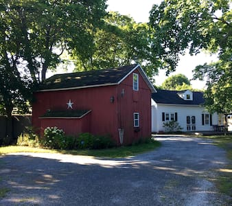 Private Barn in Westhampton Beach - 其它