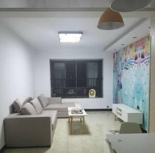 东郡国际 温馨大床房 - Hangzhou Shi - Lägenhet