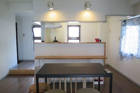Naka-meguro Yu-tenji Apartment - Meguro-ku
