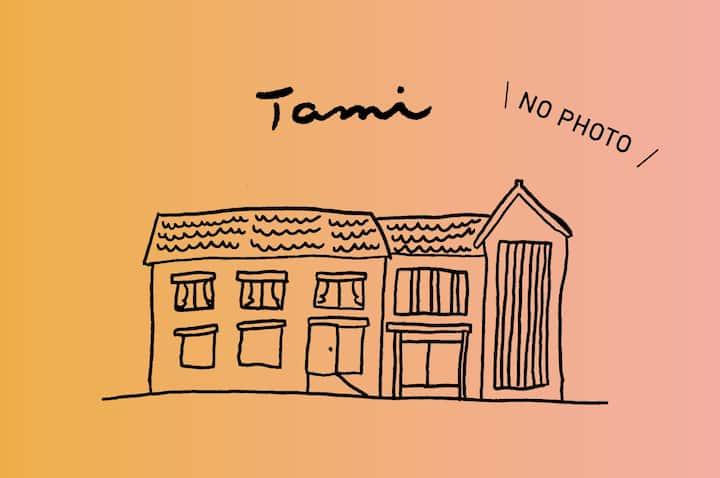たみ  Guesthouse Tami〈個室〉