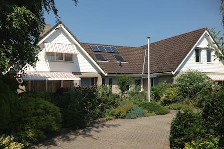 Oase van rust midden in randstad - Vinkeveen
