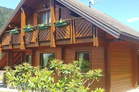 Chalet 3* à Gérardmer # top situation,calme & WIFI