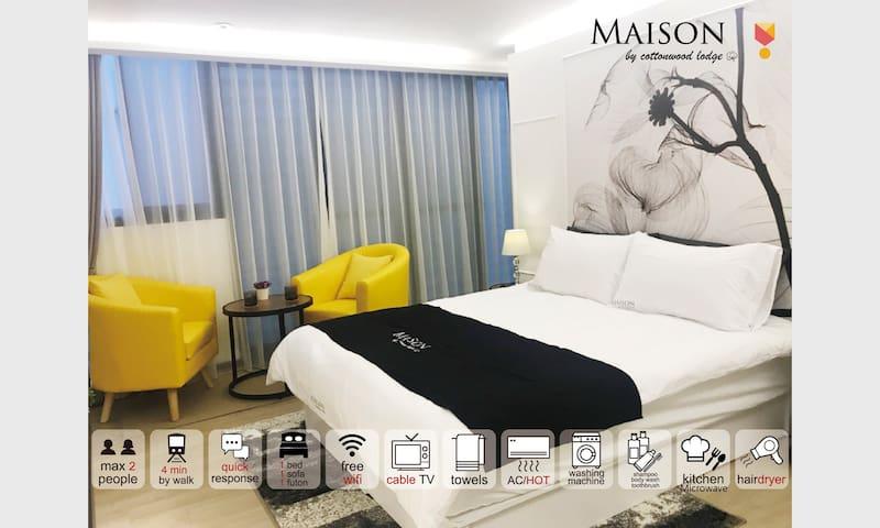 【Maison-A】Dongmen Mrt Walk4min-Quiet、Cosy、Clean