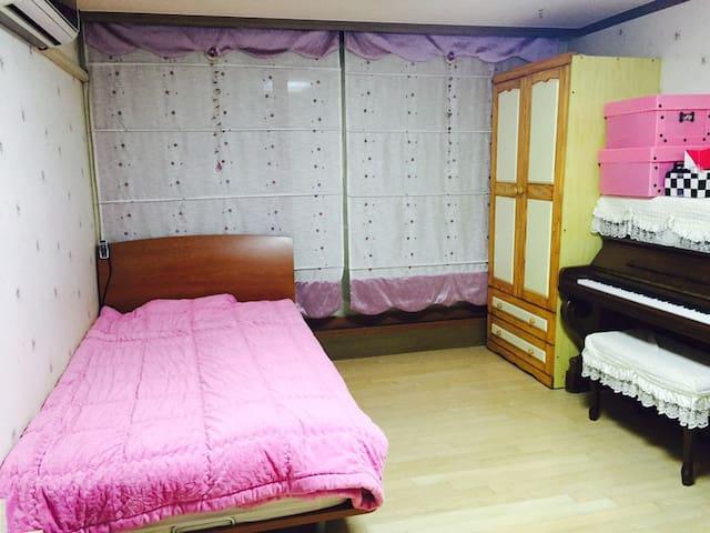 Hohohong house^*^ - Yuseong-gu - Appartement