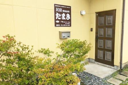 1棟貸し切り fujiyosida -shi  富士五湖観光の拠点に FUJI-Q近いです