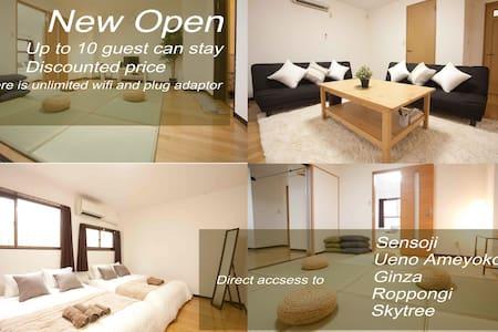 去機場也無需換乘!房子位於上野寺附近,去上野、六本木、銀座、築地交通都很方便房間寬敞最多可供10人住 - Taito - Apartamento