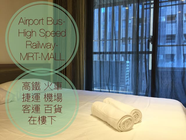 Taipei Main Station on Top (Q Square Mall Room B) - Datong District - Appartement