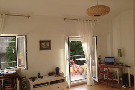 Santo Andre, Sunny, Amazing Wiew Double Bedroom - Lisboa