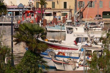 T3 confortable sur le port - Saint-Mandrier-sur-Mer - Apartament