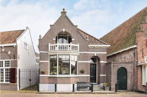 Old Holland, Edam