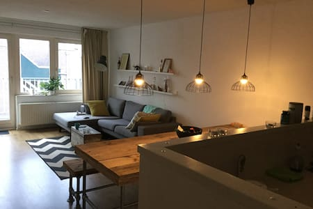 Lovely appartment city center - Groninga