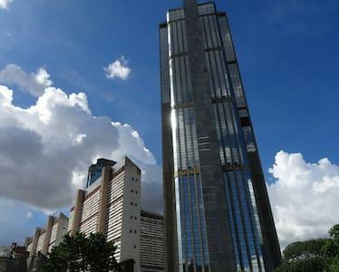 En Caracas, quédate en CASA