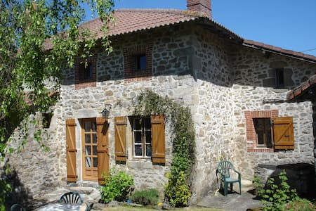 Bread Oven Cottage - Saint-Auvent - Hus