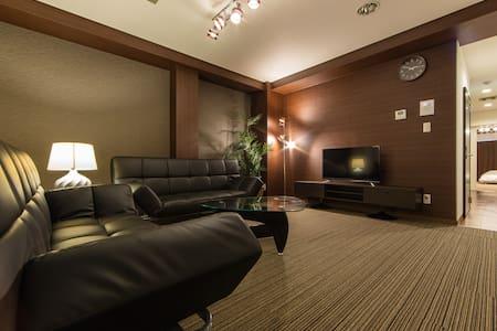 Shinsaibashi Apartment 100㎡ for Tourism&Shopping! - Apartment