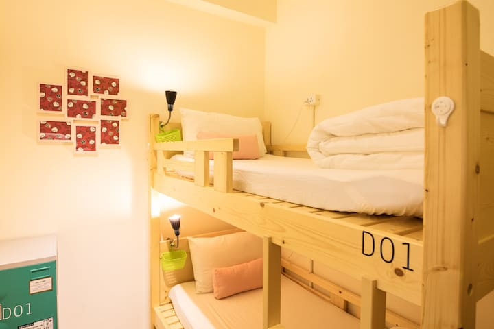 6 Bed Female Dorm On My Way Taitung Hostel