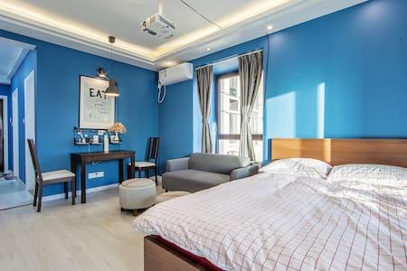 绝世而独立——旅行的意义《IMAX电影无印良品旅行空间》 - Nanjing - Apartamento