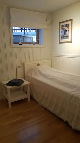 Nice room in Lillehammer - Lillehammer - House