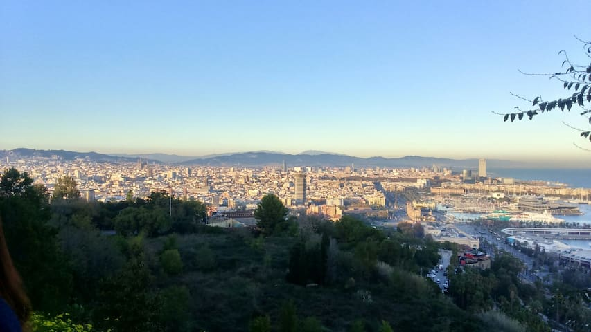 Habitación individual-Zona Céntrica - Barcelona - Apartment