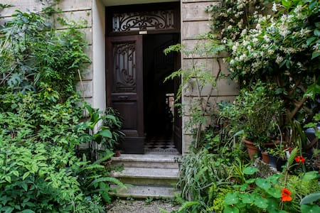 Trastevere The secret garden - Roma - Apartment