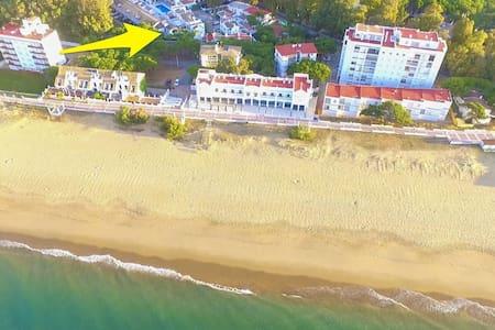 Playa;Pinares;Felicidad