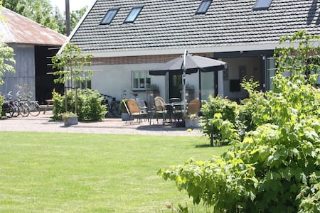 Centraal gelegen luxe design B&B - Cothen - Bed & Breakfast