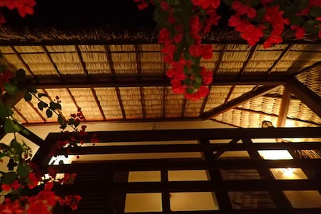 Casa Flor do Mar