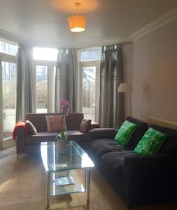 Apartment in the heart of London - London - Apartment