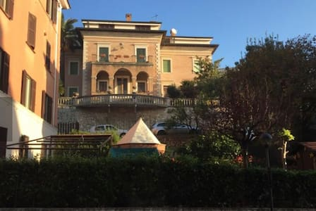 Casa vacanze B&B - Centro storico Frosinone - Flat