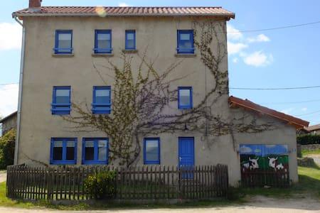 GITE (ancienne école de campagne) - Saint-Pierre-du-Champ - Haus