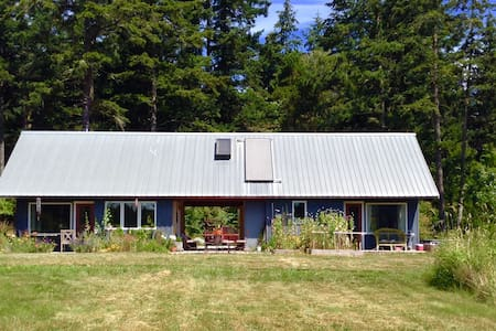 Sweet retreat in pasture and forest - Lopez Island