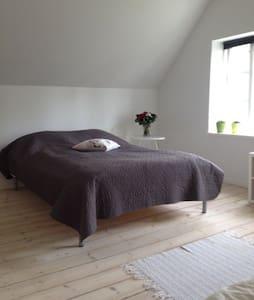 Nice room in the countryside of Roskilde - Roskilde - Haus
