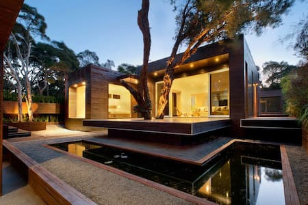 The Metalhouse - Blairgowrie - House