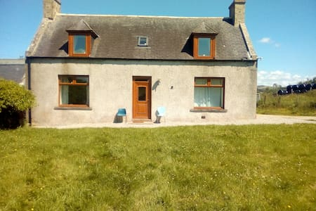 meadow farm,rothiemay, huntly,AB547PE