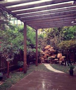 毗邻蜀岗风景区现代中式园林典雅别墅( park side morden townhouse) - Yangzhou Shi