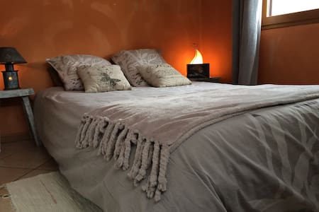 Small cosy home - Mâcot-la-Plagne