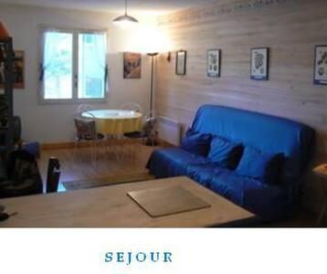 studio spacieux proche centre barcelonnette - 巴尔瑟洛内特 (Barcelonnette) - 公寓