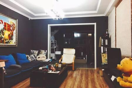 南京仙林最文艺的洋房社区 × 最腔调的家居设计 × 最靠近南师大 - 南京 - Apartamento