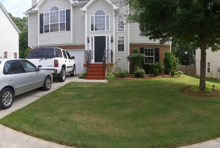 Convenient, Cozy In Law Suite close to everything - Austell