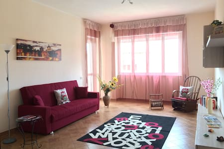 Big Family - Apartment in Ariccia - Ariccia