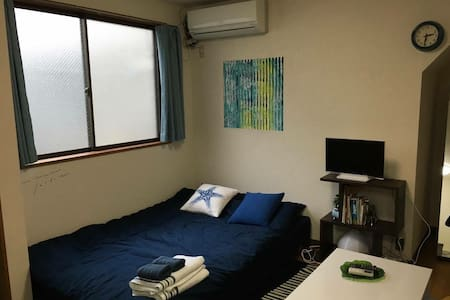 Cozy Apartment in Meidai-Mae - Setagaya-ku - Huoneisto