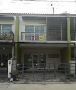 The trust townhome private and nice - pakkred - Rumah