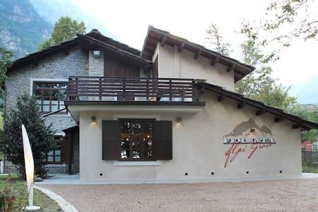 Un rifugio nelle Alpi Graie - Groscavallo - Bed & Breakfast