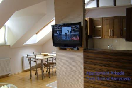 Apartament ARKADA - RYNEK (CLOSE CENTER) RZESZÓW - Rzeszów - Lejlighed