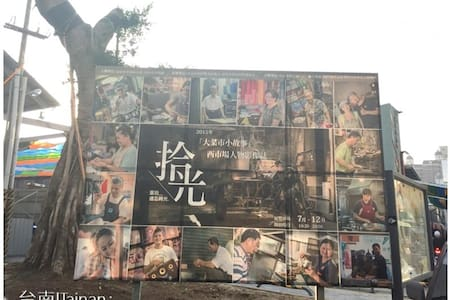 Conveniently located in Zhengxing street. - West Central District - Osakehuoneisto