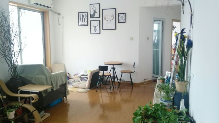 It's me - Changsha - Apartamento