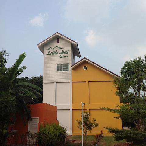 NatureSaraburi,LittleHillGallery R1